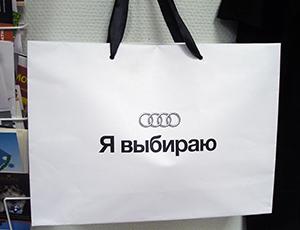 Пакеты с печатью логотипа