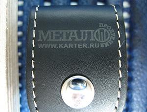 Кожаные флешки с лазерной маркировкой