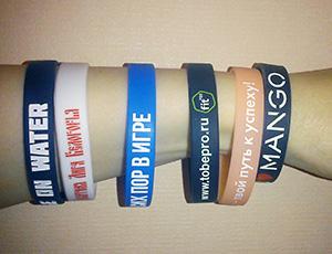 Силиконовые браслеты с логотипом